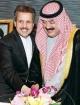 استقبال سفیر ایران از پیشنهاد قطر برای تشکیل سازمان کشورهای ساحلی خلیج فارس