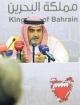 پیام آل خلیفه به وزیران خارجه 1+5 علیه طرح موضوع بحرین در مذاکرات هسته ای ایران
