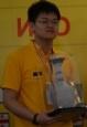 جام جهانی برنامه نویسی به تایوان رفت