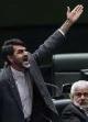 از نامه کوچک زاده تا آینده احمدی نژاد