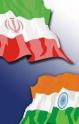 سنگ اندازی جدید آمریکا در روابط ایران و هند