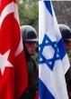 انجام اولین معامله تسلیحاتی ترکیه و اسرائیل پس از 3 سال
