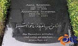 !&! سنگ قبر ِ جالب ِ اندیشمند ِ آلمانی +عکس !&!