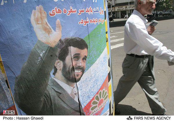"""پوستر معروف """"نفت سر سفره مردم"""" احمدی نژاد در انتخابات ریاست جمهوری 1384  ( دنیای اقتصاد - خسرو یعقوبی )"""