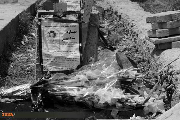 خانوادههای قربانی مراسم خاله شادونه (گزارش تصویری)