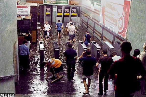 آبگرفتگی مترو