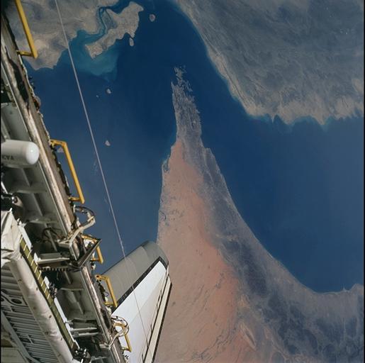 تنگه هرمز ، خلیج فارس و جزایر سه گانه