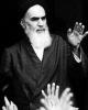 امام خمینی(ره) در خرداد 58: به جای سفر به مکه و مدینه و عتبات، ایران را بسازید