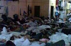 زندان سعودی ها