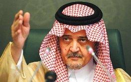 وزیر خارجه عربستان  سعود الفیصل