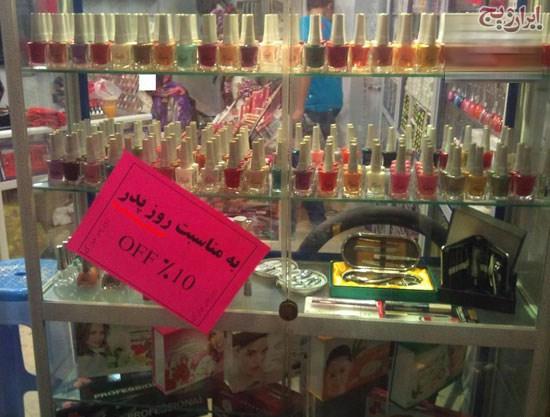 فقط در ایران - تیر 91 (تصاویر خفن)
