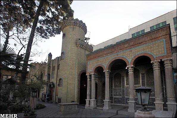 گرانترین خانه جهان عکس در ایران