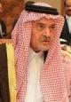 سعود الفیصل: مذاکرات هسته ای با ایران در چارچوب زمانی محدود شود