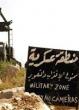 شدیدترین درگیری با گارد ریاست جمهوری در دمشق/ اولین استفاده مخالفین از توپخانه