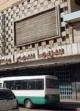 ایران به دنبال سرمایه گذاری در سالن های سینمای عراق