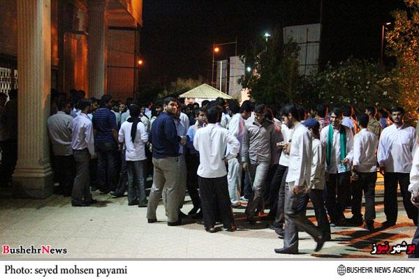 لغو کنسرت در بوشهر