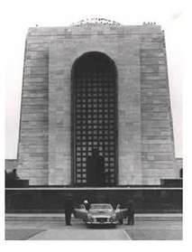 قبر رضا خان قبل از تخریب