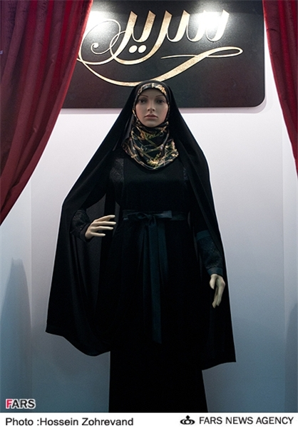 حجاب جدید ، ترکیب مانتو و چادر ، دختر ، با حجاب