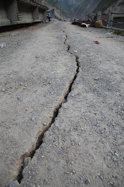 زلزله در چین