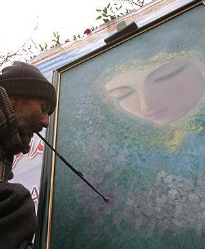 هنرمند جانباز