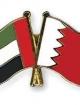 ادعای رویترز: امارات و بحرین کالاهای صادراتی به ایران را توقیف کرده اند