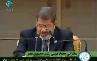 مرسی در اجلاس تهران
