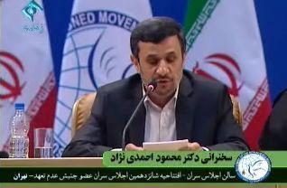 احمدی نزاد در عدم تعهد