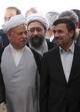 آسوشیتد پرس : آیا هاشمی رفسنجانی تعیین کننده انتخابات آتی ریاست جمهوری خواهد بود؟