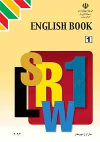 250712 922 آموزش انگلیسی و عربی در مدارس ؛ زمانی برای اتلاف عمر!