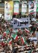 تجمع اعتراضی در سمنان ، پشت پرده استقبال از احمدی نژاد را فاش کرد (+عکس)