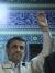 احمدی نژاد و