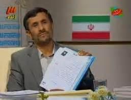 احمدی نژاد در مناظره