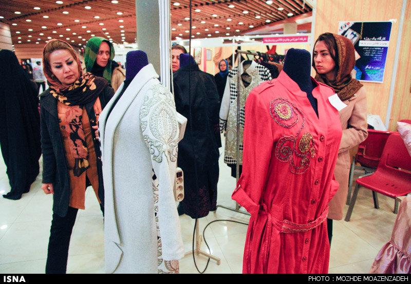 فروشگاه لباس باله در تهران