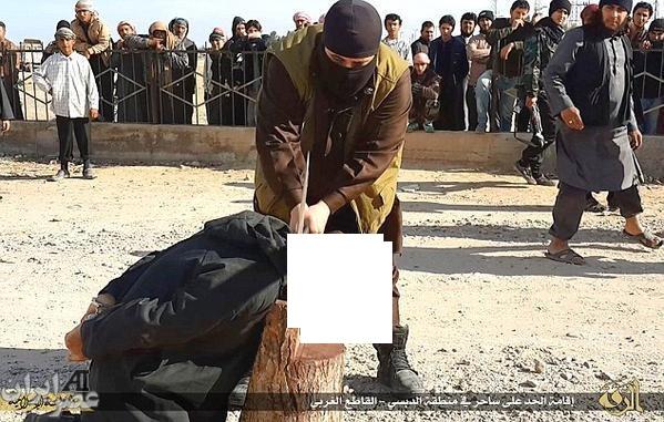 داعش: