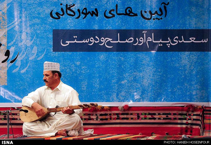 یو پی اس کلراید در شیراز
