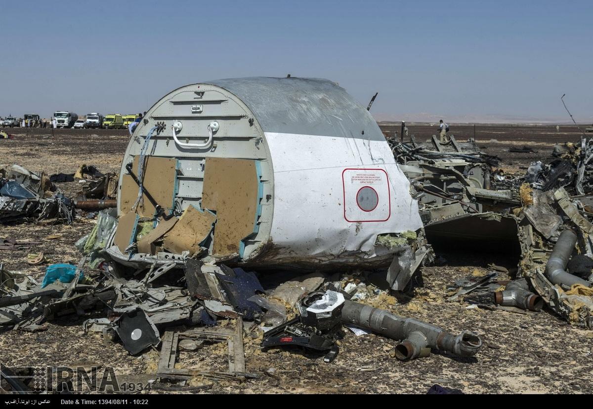 کشف لاشه هواپیمای روسیه در دریای سیاه کشف لاشه هواپیمای روسیه در مصر/تصاویر
