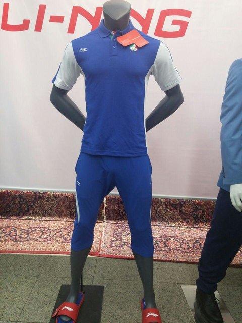 لباس تیم المپیک ایران