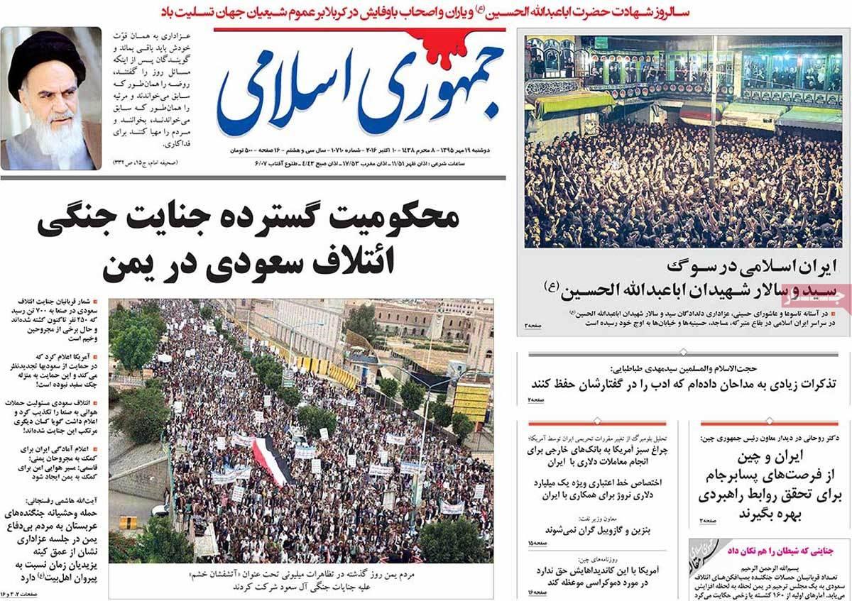 کانال+تلگرام+روزنامه+نیازمندی+ها