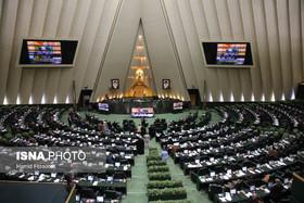 انتقاد صریح از تریبون مجلس: فکری به حال «استیضاح کثیف» کنید استیضاح هایی که از اول مبهم بودند