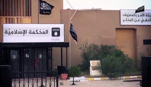 دادگاه داعش در لیبی