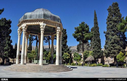آرمگاه حافظ در شیراز