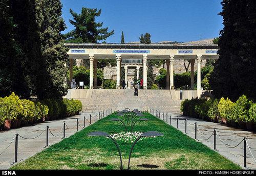 آرمگاه حافظ