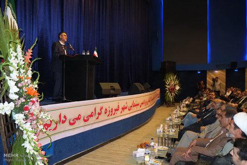 گزارش تصویری افتتاح پردیس سینمایی فیروزه