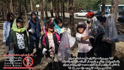 زن ژاپنی دختر ژاپنی اخبار تهران