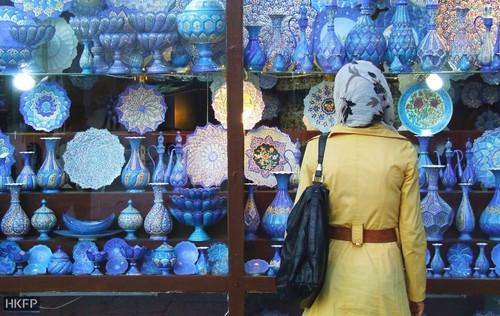 مغازه ای در نزدیکی میدان امام اصفهان