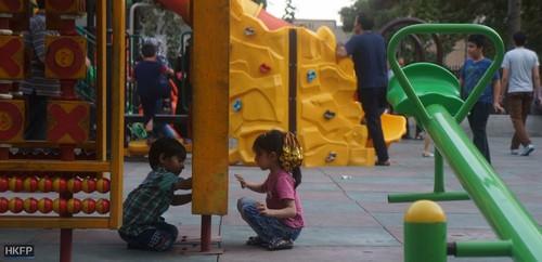 پارکی در تهران