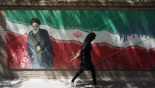 دیوار سفارت سابق آمریکا در تهران