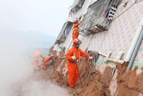 رانش زمین در شنزن چین