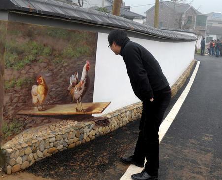نقاشی دیواری سه بعدی در آنجی چین