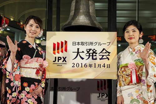 مراسم گشایش رسمی بازار بورس توکیو در نخستین روز کاری در سال 2016 و آغاز سال مالی جدید در معبد کاندا میوجین در توکیو
